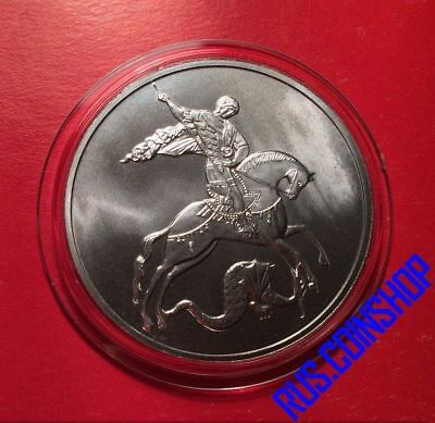 3 Rubles 2017 Russia Investment Coin Saint George The Victorious,silver Unc
