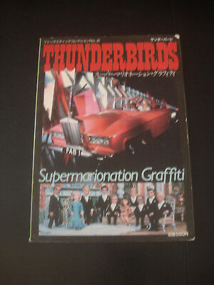 THUNDERBIRDS Supermarionation Graffiti Picture Book Gerry Anderson :TB