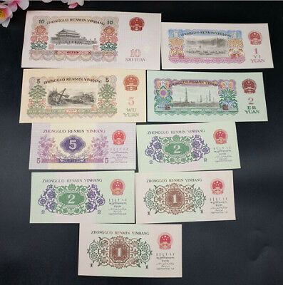 Collection Chinese Paper Money Banknote the 3rd set of RMB 9 Pieces UNC