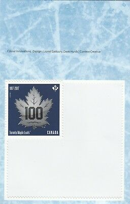 2017 Canadian Hockey Nhl - Canada Post Stamp From Booklet -  Toronto Maple Leafs