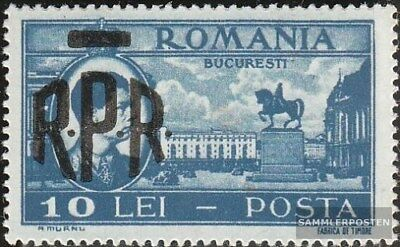 Romania 1111 unmounted mint / never hinged 1948 clear brands:King Michael I.