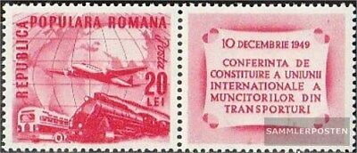 Romania 1194A Zf with zierfeld unmounted mint / never hinged 1949 Union the Tran