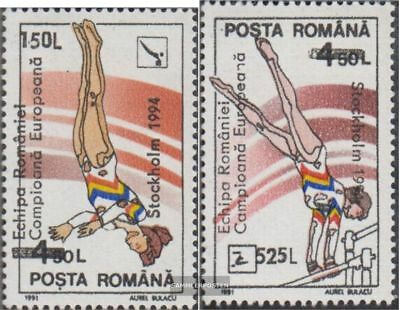 Romania 5024-5025 (complete.issue.) unmounted mint / never hinged 1994 Profit th