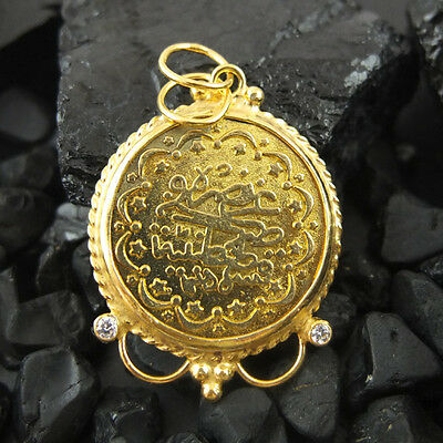 Handmade Ancient Ottoman Design Coin Pendant 22K Gold over 925K Sterling Silver