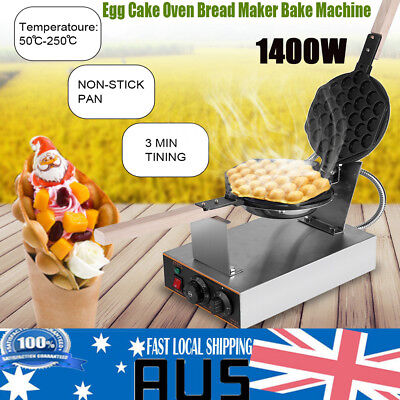1400W Bubble Waffle Maker Puff Egg Eggettes QQ Commercial Rotating Machine Pan
