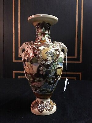 Antique Oriental Japanese Asian Satsuma Art Pottery Vase