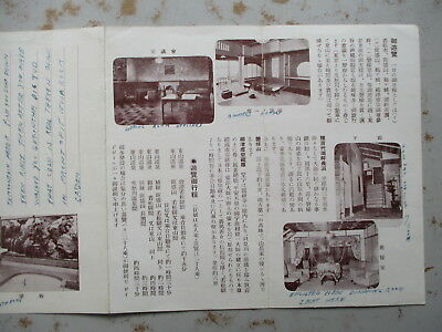 Ca. 1945 Post-WWII Foldout Japanese Brochure for Japanese Hotel for US GIs