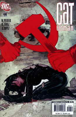 CATWOMAN #68, Hammer, Sickle, Adam HUGHES Cover, Nice! NM+ New (2007) DC