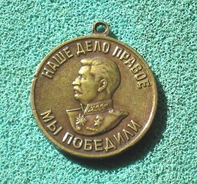 Old Commemorative Medal Of Soviet Union - For Victory Over Germany Joseph Stalin