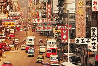 Hong Kong China~Nathan Road Monkok Kowloon Postcard