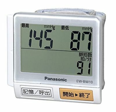 Panasonic wrist blood pressure meter EW-BW10-W White JAPAN OFFICIAL IMPORT