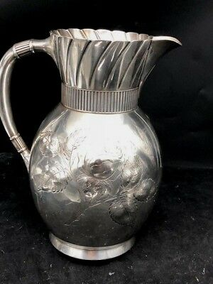 Meridian Quadruple Plate 9 1/4 Inchvictorian Pitcher Great Condition Rose Design