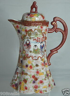 Antique Japanese Porcelain Teapot Hand Painted Scalloped Base Famille Figurines