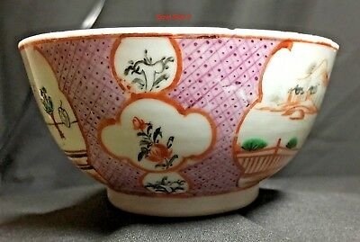 Sale! Chinese Export Porcelain Famille-Rose Rice Bowl Qing Dynasty Qianlong