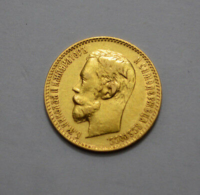 1900  Russia 5 Rouble Gold Coin Imperial Russian Nicholas Ii 5 Ruble