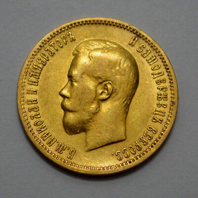 1900 (Ф.з)  Russia 10 Rouble Gold Coin Imperial Russian Nicholas Rubles Empire!