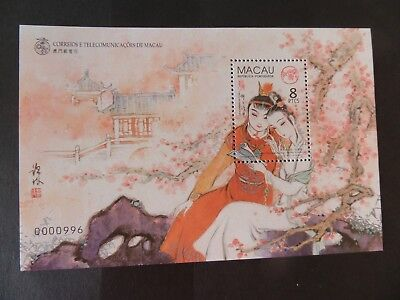 Macau Macao 1999 Literature Dream Red Mansions MS MS1089 MNH unmounted mint UM