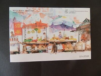 Macau Macao 1998 Street Trader flower soup fruit MS MS1029 MNH unmounted mint UM