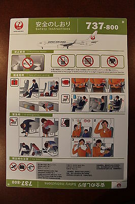 JAPAN AIRLINES JAL EMERGENCY SAFETY INFORMATION CARD - 737 - 800  card C53819-01