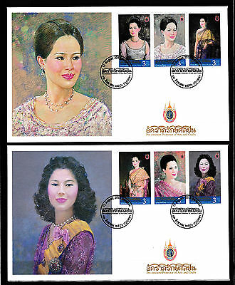 Thailand 2013 Protector of Arts and Crafts / 2 special FDCs, MNH / **