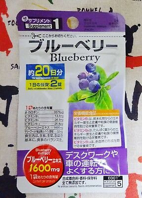 DAISO Supplement Blueberry 1600 mg 20 days tablet JAPAN F/S