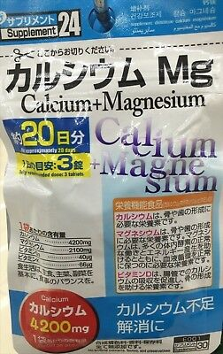 DAISO Supplement Calcium 4200 mg & Magnesium 2100 mg 20 days tablet JAPAN F/S
