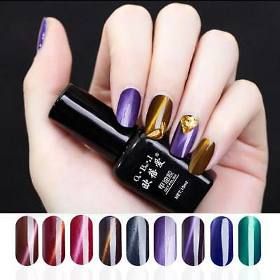 24 Colors Gel Nail Polish Cat Eye Effect UV/LED Soak Off Manicure Decorating