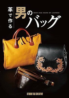 Men's Bag Made of Leather /Japanese Handmade Craft Pattern From japan
