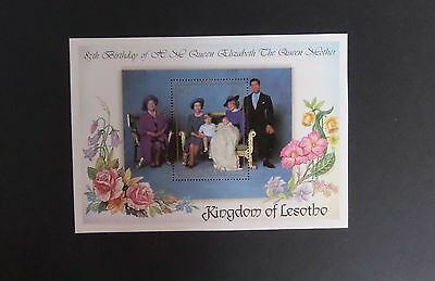 Lesotho 1985 Queen Mother's 85th Birthday MS Miniature MNH UM Unmounted mint