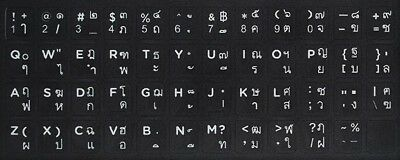 THAI Keyboard Stickers Non Transparent BLACK Laptop PC in STOCK 1 DAY Post