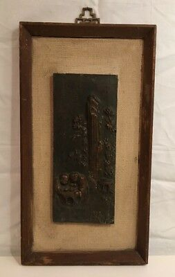 "Vintage Or Antique Chinese Bronze Plaque in wood frame . 9-3/4""x4-1/8"" Signed"