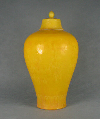 China old yellow porcelain Pomegranate peach figure Mei-bottle jar w signed