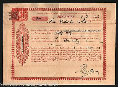 Straits Settlements King George Vi 1933 Promisery Note Singapore Postal History
