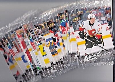2015-16 Upper Deck Young Guns Oversized Complete Your Set U-Pick