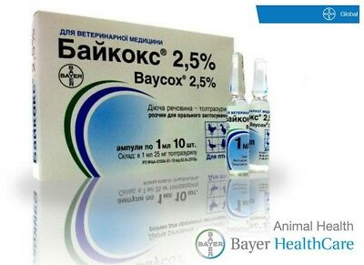 █ Baycox 2.5% (10 ml) Anti-Coccidiocide Oral Solution / Chickens Geese & Turkeys