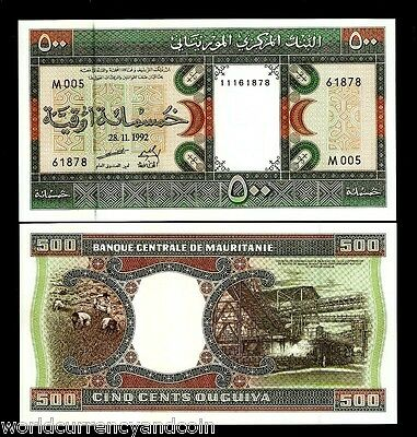 Mauritania 500 Ouguiya P6 1992 Mine Unc Complex World Currency Money Bank Note