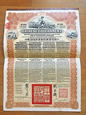 China Chinese Government 1913  £20 Reorganization Bond With 43 Coupons From Hsbc