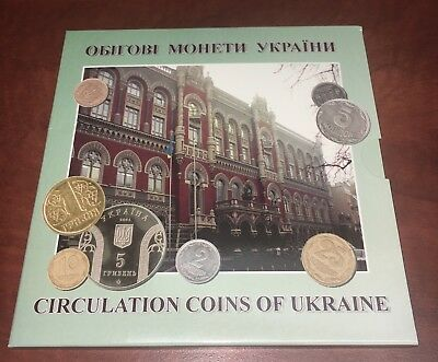 VERY SCARCE! 2001 Circulation Coins of UKRAINE 8 Coin Blister Set Uncirculated