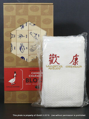NEW NIB 28-PC UNCLE GOOSE WOOD ALPHABET BLOCKS Chinese Characters + BABY BLANKET