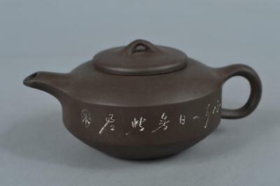 M7965: Chinese Brown pottery Poetry sculpture TEAPOT Kyusu Sencha Tea Ceremony