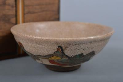 R5189: Japanese Old Kiyomizu-ware Colored porcelain Person pattern TEA BOWLw/box