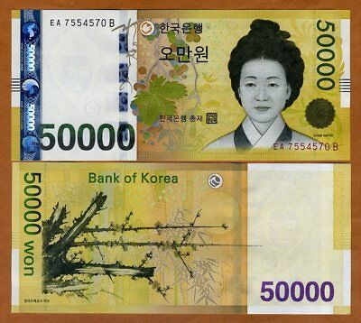 South Korea 50000 (50,000) Won, ND (2009), P-57 Unc