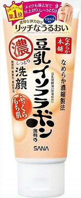 SANA NAMERAKA HONPO Soymilk Isoflavone Cleanser MOIST 150 g JAPAN F/S