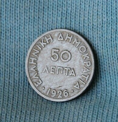 1926 Greece 50 Lepta Average Circulated Condition & Highly Collectible