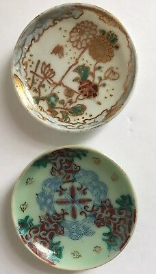 Vintage Butter Pat Dishes ~ Lot of 2 ~ unmarked ~ Hand painted