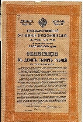 Russian State Military 10,000 Rubles Loan Series 2 of 1916 with coupons