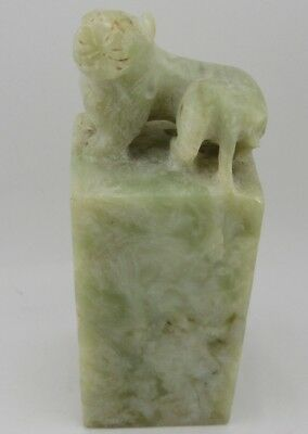 Vintage Chinese Quilin Mythical Beast Soapstone Carved Stamp Seal           (#1)