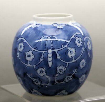 Lovely Vintage Chinese Blue & White Porcelain Butterfly Pot Stamp On Base