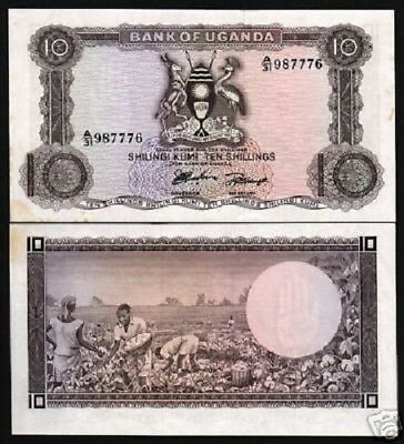 Uganda 10 Shillings P2 1966 Crane Cotton Unc Ugandan Africa Money Bill Bank Note