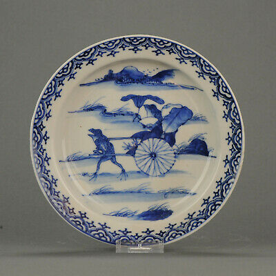 RARE 19C Japanese Porcelain Dish Frogs and Cart Marked at Base